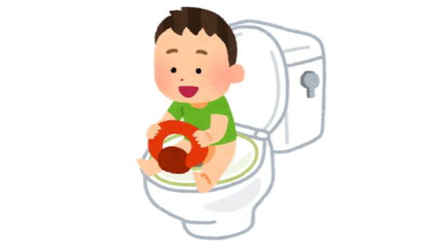 トイレトレーニング 褒める