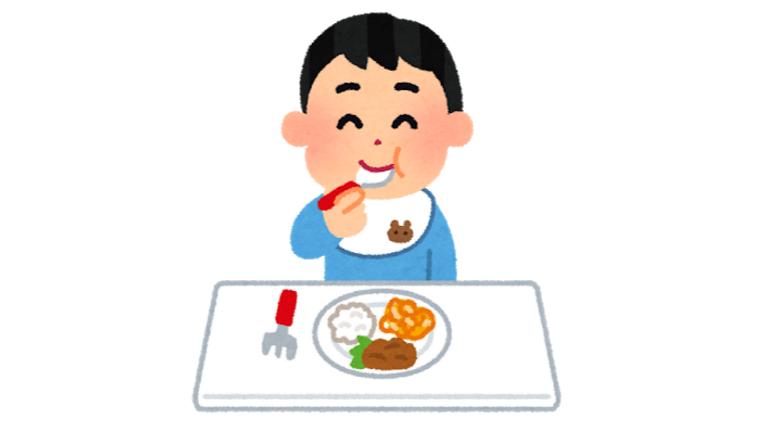 イヤイヤ期 食事