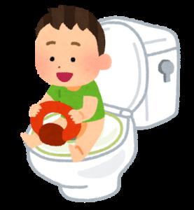 トイレトレーニング成功