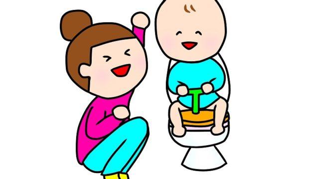 トイレトレーニングの進め方