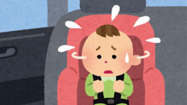 チャイルドシートで泣く子どもへの対策