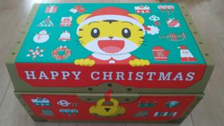 こどもちゃれんじ クリスマス特大号