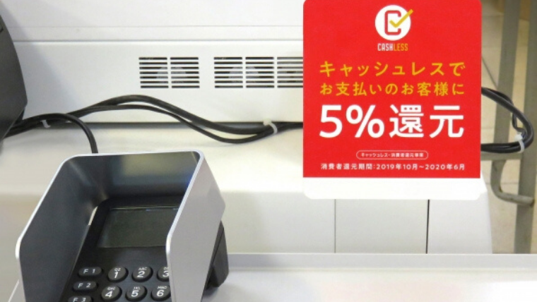 PayPay 不便?デメリット