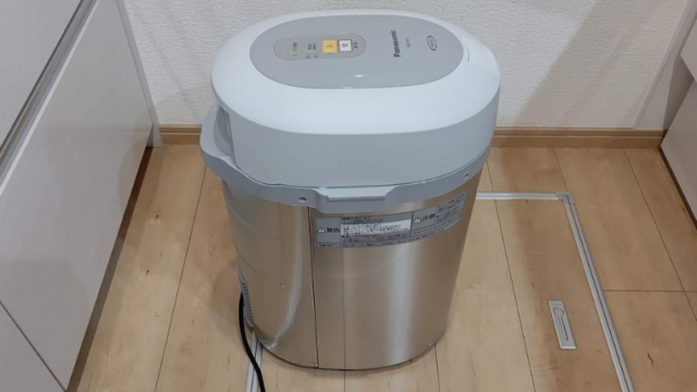 生ごみ処理機 パナソニックの生ごみリサイクラー